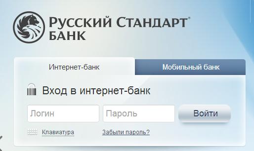 банк русский стандарт отзывы клиентов по кредитам челябинск кредит от 1000000 рублей с плохой кредитной историей