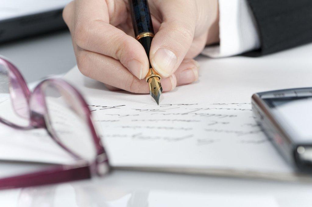 Составление документа