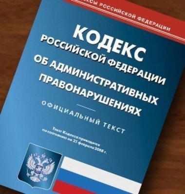 Внесены изменения в Гражданский кодекс Российской Федерации