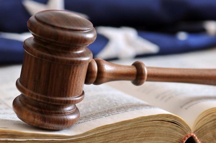 Составить заявление в суд по статье 333 рф