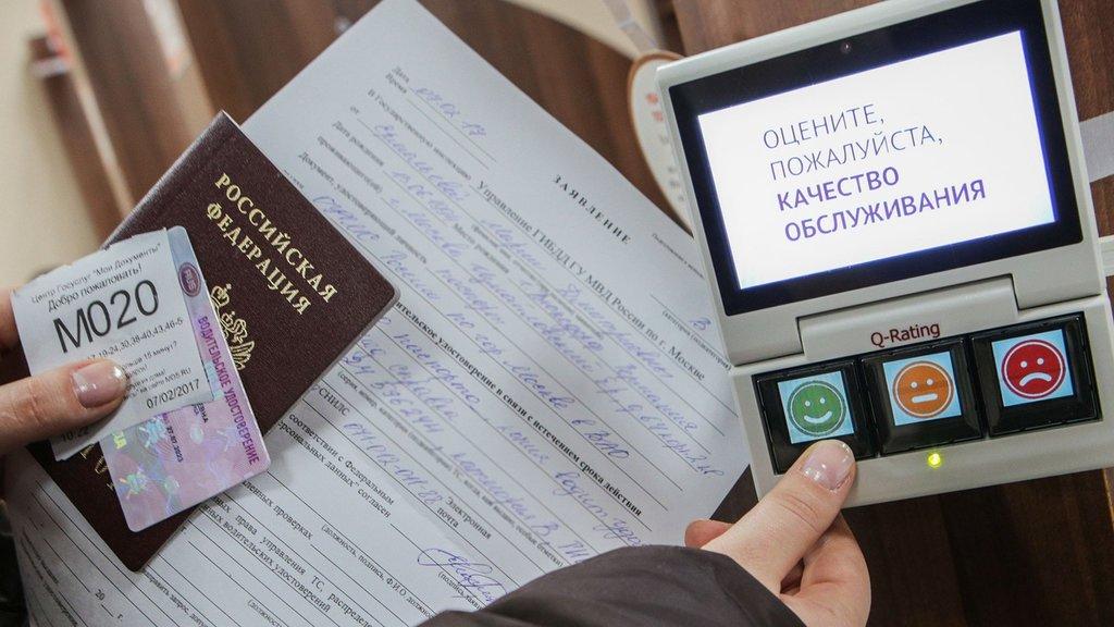 Подача документов в автоинспекцию