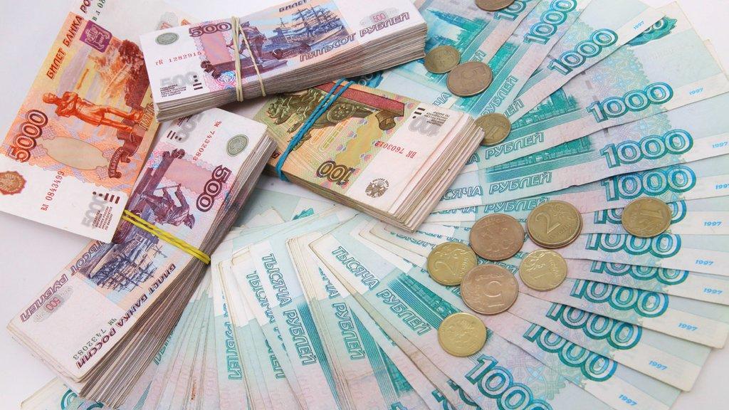 Изменение размера уставного капитала