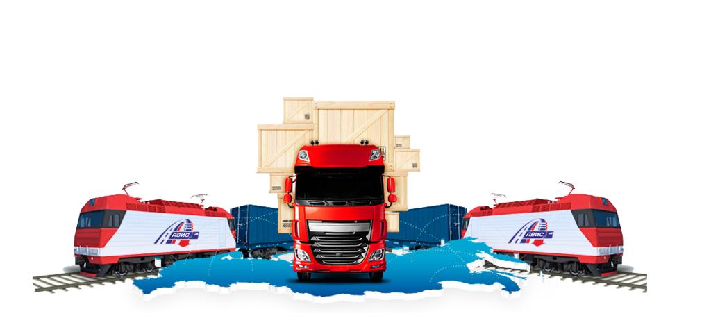 Транспорт для сопровождения товара