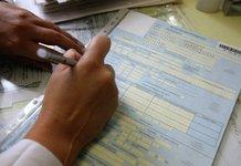 Порядок расчёта страхового стажа для больничного листа