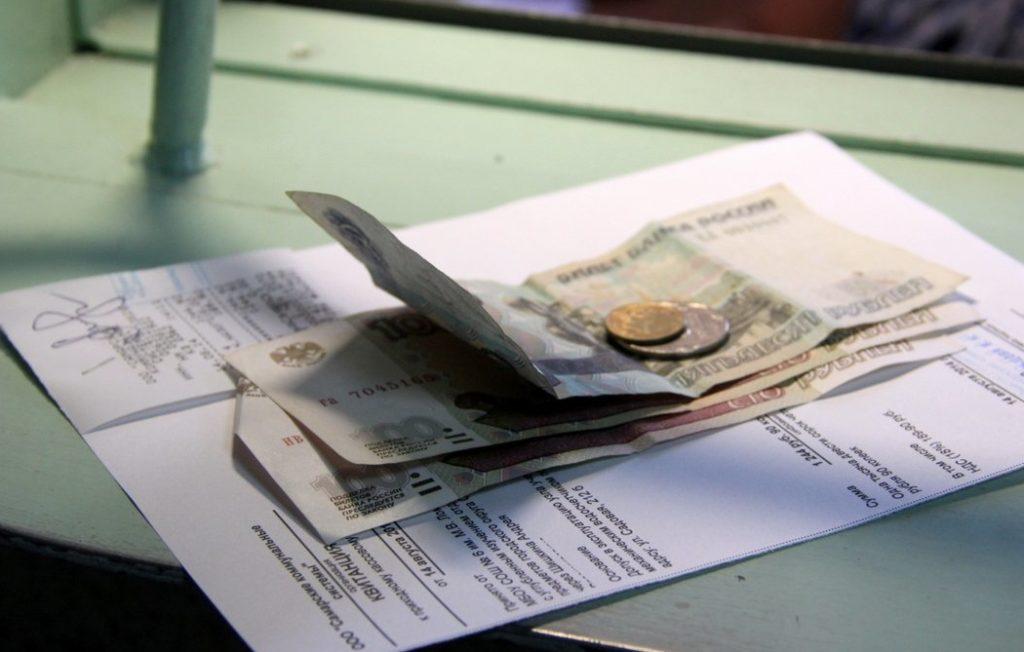 Оплата госпошлины при заключении брака