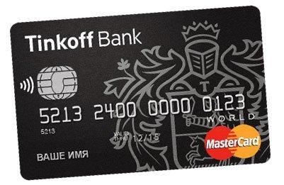 Оформить и открыть дебетовую карту банка «Тинькофф»