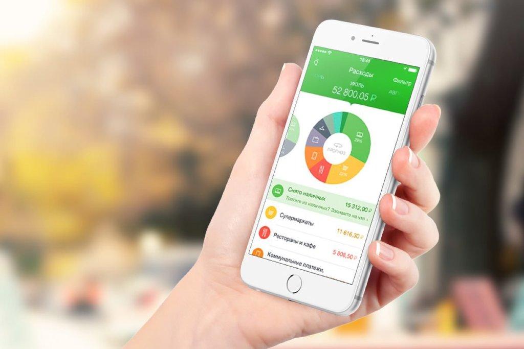 Мобильный банк от Сбербанка