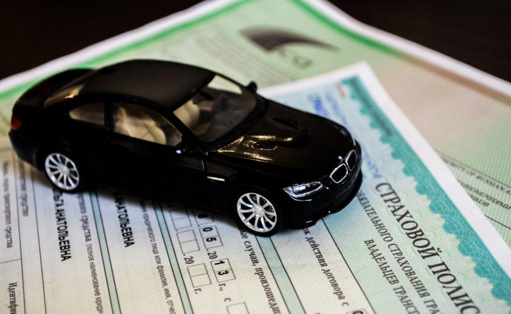 Страховой полис для машины