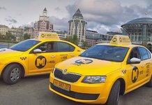 Новый закон о такси 2019