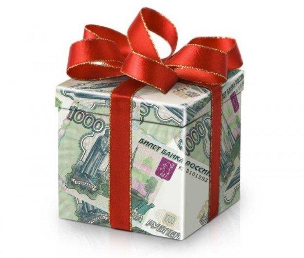 Вклады физических лиц подарки