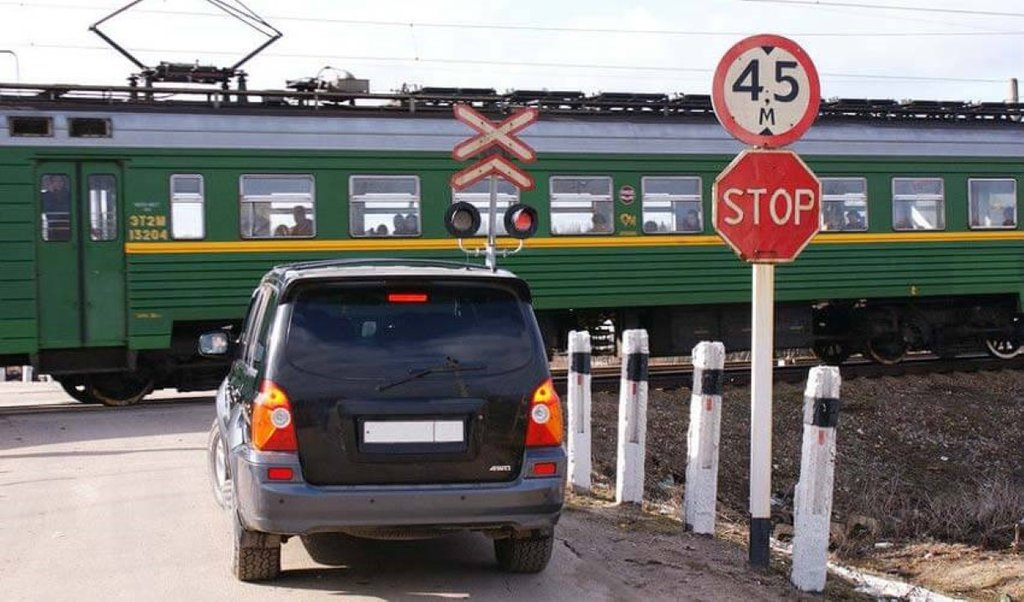 Проезд на красный сигнал на железнодорожном переезде