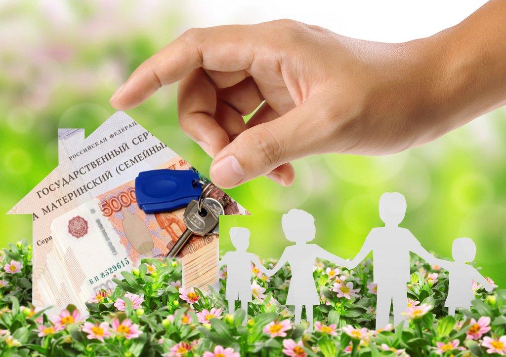 Условия ипотеки для молодых семей