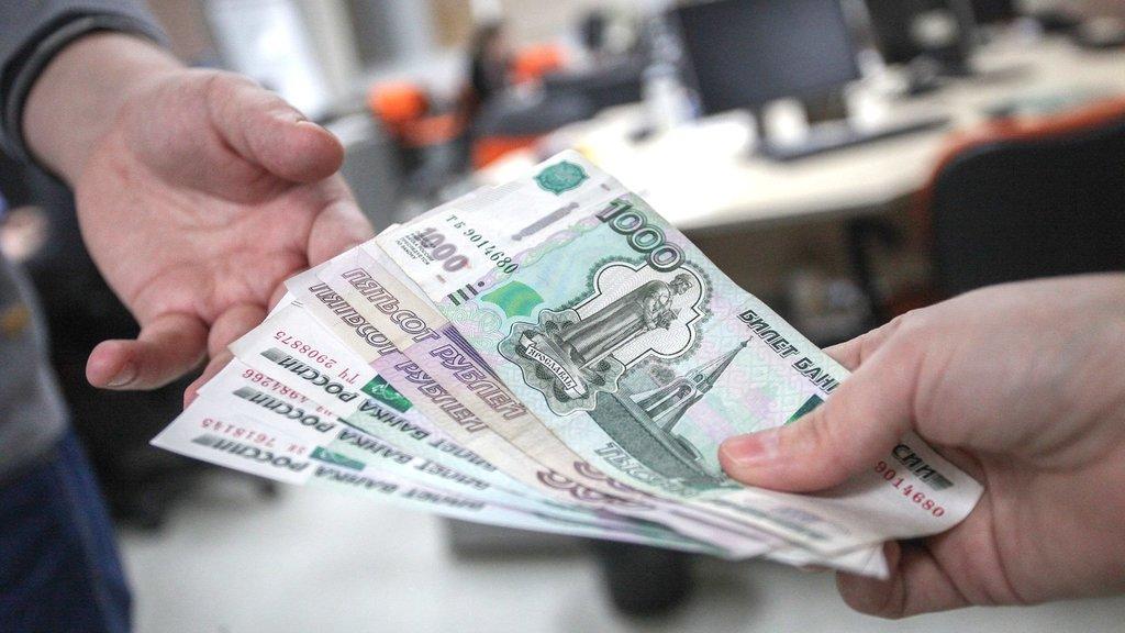 Сумма возврата страховой премии после выплаты кредита