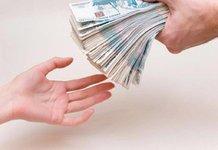 Возврат страховки после выплаты кредита