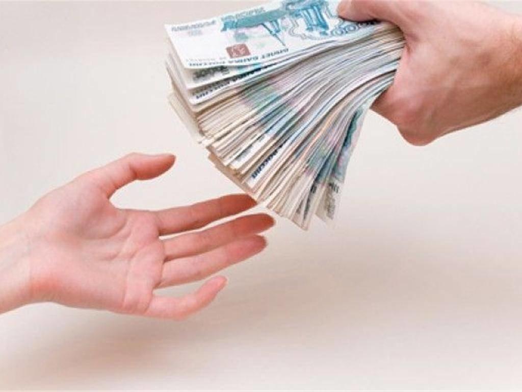 Возврат страховки по кредиту: инструкция