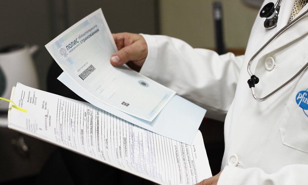 Выбор страховой медицинской компании