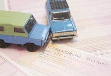 Как получить выплату ОСАГО в случае ДТП?