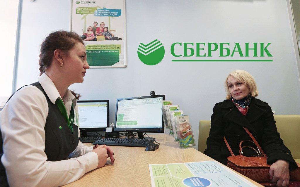 Клиентка банка хочет получить кредит