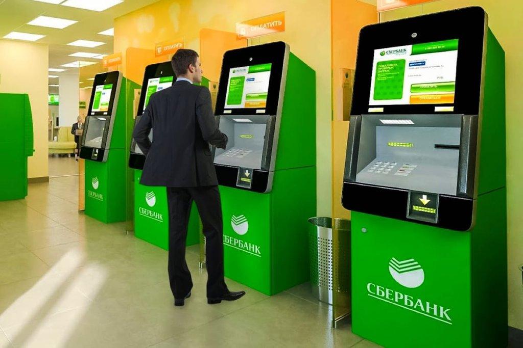 Погашение платежей с помощью карты через терминал банка