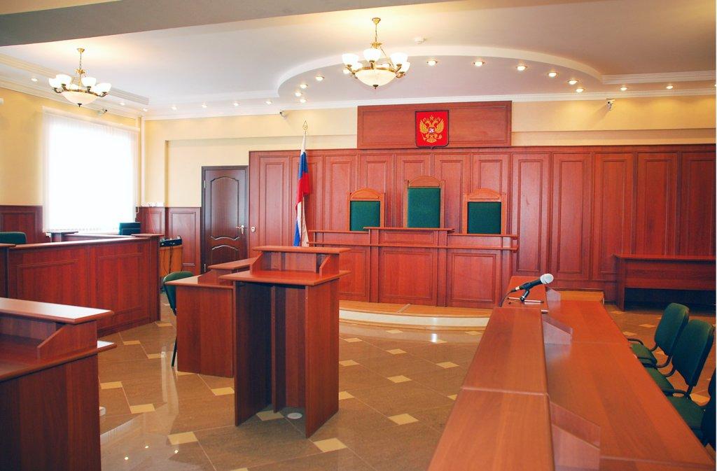 Пустой зал суда