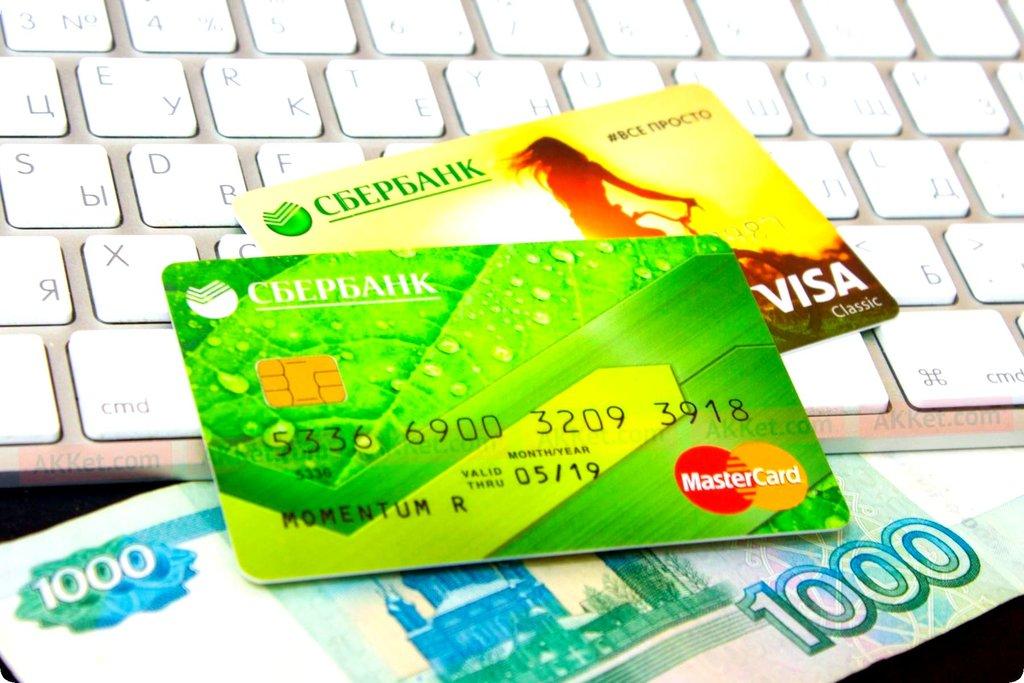 как посмотреть процент по кредитной карте в сбербанк онлайн