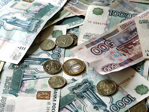 Единовременная выплата из накопительной части пенсии 52